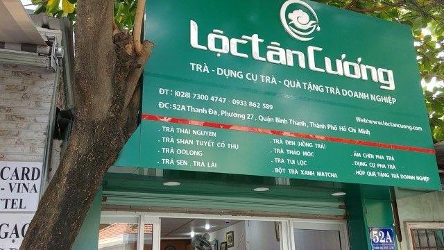Cửa hàng Trà Lộc Tân Cương
